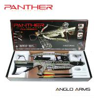 175lb Anglo Arms Camo 'PANTHER' Crossbow Kit with Accessories