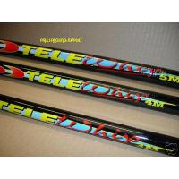 3 x Fishing Whips / Poles 3m 4m and 5m