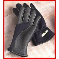 Fladen Neoprene Black Fishing Gloves  All Sizes